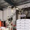 包裝重鈣粉碼垛機器人 全自動包裝碼垛生產線