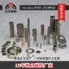 廠家直銷強力釹鐵硼磁瓦釹鐵硼材料質量好發貨快