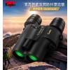 肯高Kenko 14X30 防抖望远镜