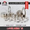 廠家供應定做各種耐高溫釹鐵硼磁鐵一條龍服務