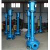 PSL型耐磨立式渣浆泵、泥砂泵