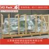 气化性防锈膜   VCI塑料膜   VCI包装膜