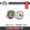 廣東深圳供應方形磁鐵條形強力磁鐵廠家直銷方形可打孔