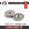 磁性材料定制釹鐵硼強力磁鐵小圓形鍵盤強磁深圳磁鐵廠