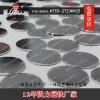 供應銀色磁鐵鍍鋅強力磁石專業磁鐵制造商加工強磁