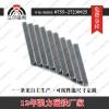 黑色磁鋼磁鐵黑色環氧樹脂釹鐵硼滾鍍環氧磁鋼磁性材料