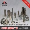 廠家直銷釹鐵硼玩具磁鐵汽車磁鐵玩具磁鐵強磁