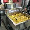 廠家直銷 40KW電磁感應加熱器 爆米花機項目