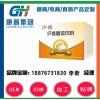南京沙棘纤维固体饮料加工生产企业