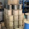 不锈钢钢丝绳厂家,专业加工各种钢丝绳加工件,灯饰专用钢丝绳
