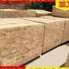 从化厂家批发建筑模板,从化建筑木方价钱,从化工地方木出售