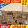 增城建筑木方行情,增城建筑木方厂家,增城进口木方公司