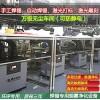 供应苏州烙铁焊锡烟尘处理设备