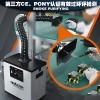 供应烙铁焊锡吸烟机 焊锡排烟机 苏州焊锡烟雾净化器
