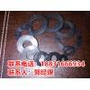 金属缠绕垫片单价,金属缠绕垫出厂价格