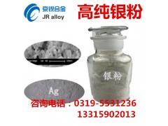 银粉,超细银粉,导电银粉,高纯银粉