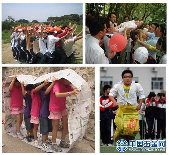 團體活動11