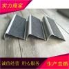 泰安金刚砂防滑条产品结构