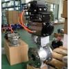 精工气动调节阀、V型气动调节球阀