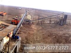 万吨级砂石破碎生产线大沙四方