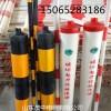 红白拉线护套黑黄拉线护套电杆拉线防撞警示管厂家