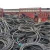 嘉兴电缆回收,各类电缆线回收
