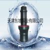 大功率軸流泵 東坡軸流泵  軸流泵專賣