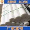 勇旭生產 高耐磨自潤滑HDPE棒 高密度聚乙烯棒加工