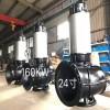 切割式污水泵 潜水污水泵 耐高温污水泵现货