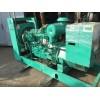 中山市發電機回收,專業收購發電機公司