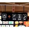商場影院導向牌指路牌標牌標識專業設計定制德藝