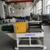 CHS-400厚板不锈钢整平机 冷轧镀锌板校平机 非标定制
