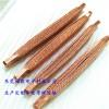 一體式銅編織帶軟連接工藝創新