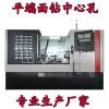 高精度銑打機|銑打機生產廠家|打中心孔專機及銑打機型號與價格
