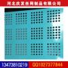 爬架网厂家定制焊接爬架网框冲孔爬架网片 建筑爬架防护网 网片