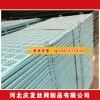 建筑绿色爬架网 高层外墙蓝色爬架 金属建筑防护网 蓝色爬架网