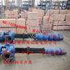 直銷南京藍奧RJC長軸深井泵150RJC40-13.5 x3
