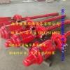 直銷藍奧XBD長軸消防泵XBD6.1/5,XBD3.8/15