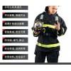 RHZK6.8CT道雄正壓式消防空氣呼吸器
