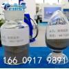 高纯度海绵钛粉