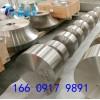 专业锻造叶轮机械加工用钛合金锻件