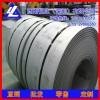 631镀锌可分条不锈钢带*321环保大规格不锈钢带16mm