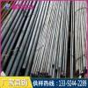 S2螺絲刀專用鋼棒,S2圓鋼,工具鋼,高韌性高扭力六角鋼棒