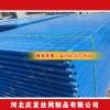 厂家直销建筑爬架网 镀锌网片 建筑防护网 框架爬架网