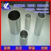 4032管高强度7A12薄壁管63*40mm6082耐冲击管