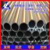 2011管151*72mm-6262大口径管,7050拉伸管