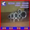 苏州3002管优质5154耐磨管27*21mm2024光亮管