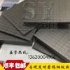 EW10高硬度.高韌性 共立耐蝕性超硬合金EW25