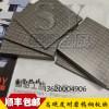 進口共立EW40高硬度韌性鎢鋼板
