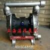 隔膜泵,QBK气动泵,铸铁隔膜泵,四氟隔膜泵,F46隔膜泵